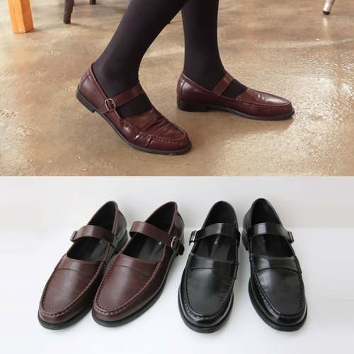 classic mood loafer